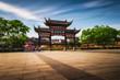 Leinwanddruck Bild - Confucius Temple