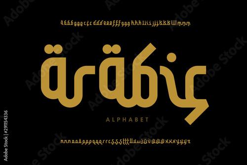 Canvastavla  Arabic style Latin font design, alphabet