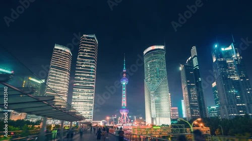 hyper lapse, Pudong financial district Shanghai, China Canvas Print