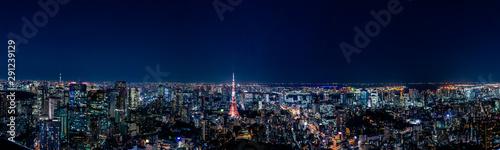 Fotografia 都市 夜景 景観
