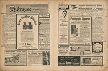 Newspaper Magazine Page Retro Advertisement Vintage Engraved Illustration