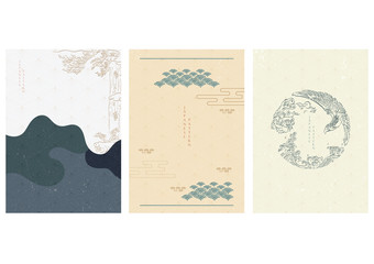 Japanese template with hand drawn Asian traditional elements. Wave, tree, lion and eagle vector.