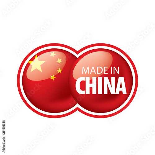 China flag, vector illustration on a white background. Wallpaper Mural