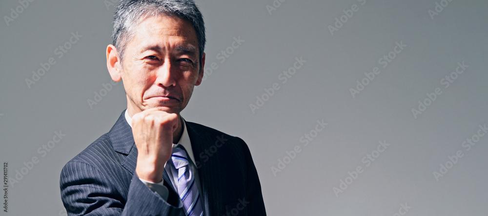 Fototapety, obrazy: ガッツポーズする中高年男性