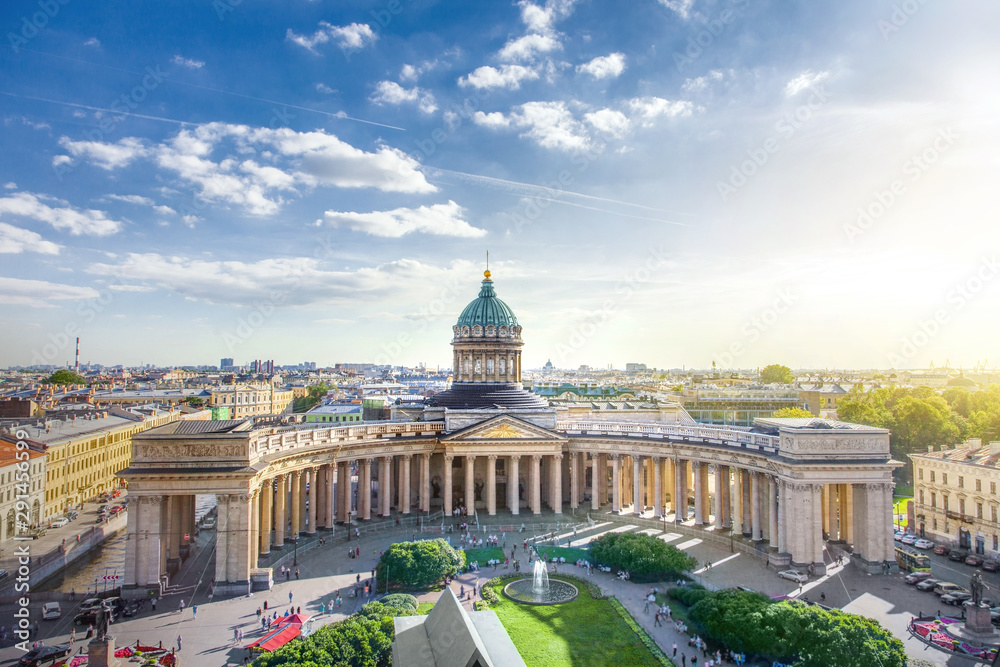 Fototapeta Kazan Cathedral