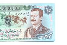 Old 25 Iraqi Dinars Banknote W...