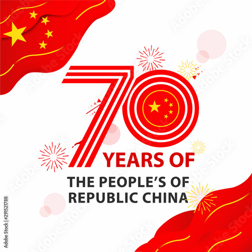 Photographie  Logo design 70th the National Day of the People's Republic of China ,happy indep