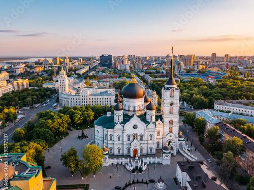 Photo Evening summer Voronezh cityscape
