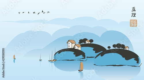 Garden Poster Light blue Vector landscape with a small village near the lake, river or sea, floating sailboats and a flying flock of birds. The Chinese character Truth