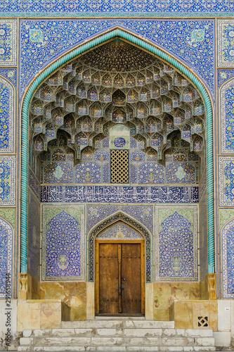 Sheikh Lutfollah mosque entrance, Isfahan, Iran Canvas Print