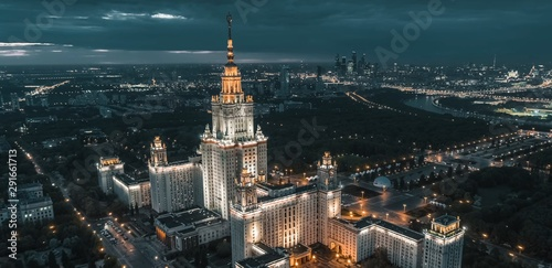 Moscow bird's-eye view Canvas Print