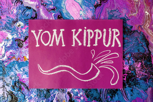 Fotomural Inscription Happy Yom Kippur and symbol Rosh Hashanah on modern acrylic background