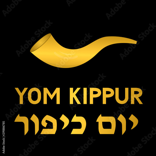 Yom Kippur Day of Atonement Jewish holiday typography poster shofar and gold lettering on black background Wallpaper Mural