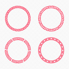 Red Circular Fram In Chinese P...