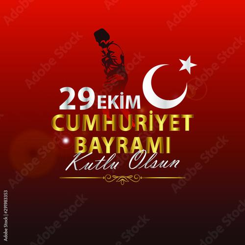 Vector illustration 29 ekim Cumhuriyet Bayrami kutlu olsun, Republic Day Turkey Wallpaper Mural