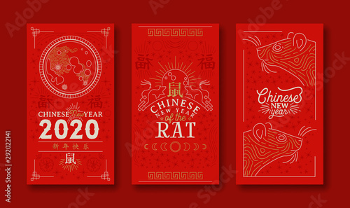 Photo  Chinese new year rat 2020 gold moon red card set