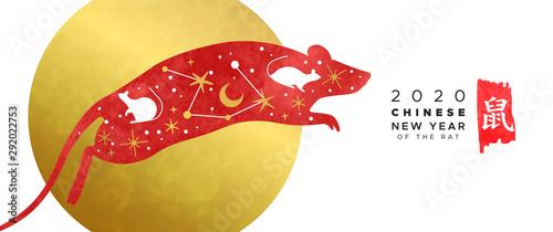 Fototapeta Chinese new year 2020 red rat on gold moon banner obraz