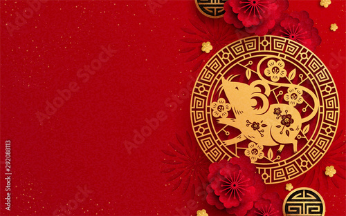 Fotomural  Year of the mouse paper art design