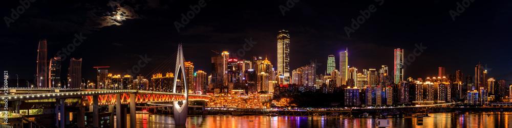 Fototapeta Beautiful cityscape and modern architecture in chongqing at night,China