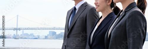 ビジネスマン ポートレート - 292106530