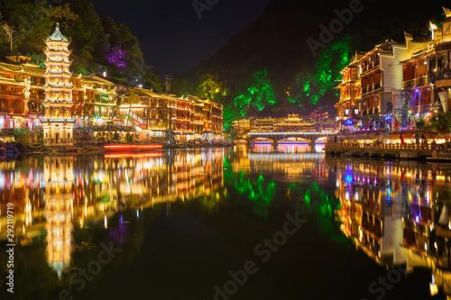 Photo Feng Huang Ancient Town (Phoenix Ancient Town) , China