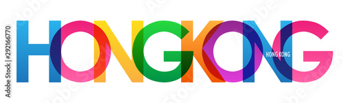 HONG KONG colorful vector typography banner Wallpaper Mural