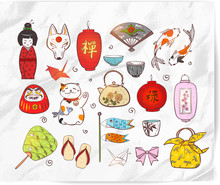 Japan Doodles On Realistic White Paper Background