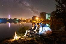 Night Camping On Lake Shore. M...