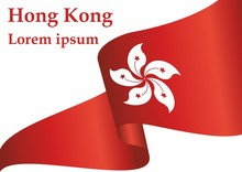 Flag Of Hong Kong, Special Administrative Region Of The People's Republic Of China. Template For Award Design, An Official Document With The Flag Of Hong Kong. Bright, Colorful Vector Illustration For