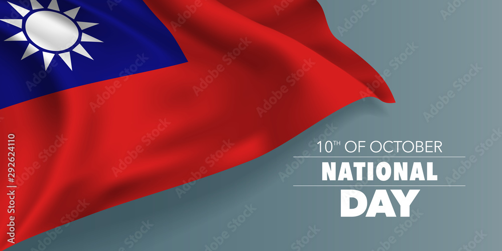 Fototapety, obrazy: Taiwan happy national day greeting card, banner with template text vector illustration