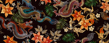 Embroidery Asian Dragon And Beautiful Yellow Daffodils Flowers Seamless Pattern. Oriental Style. Japan And China Art
