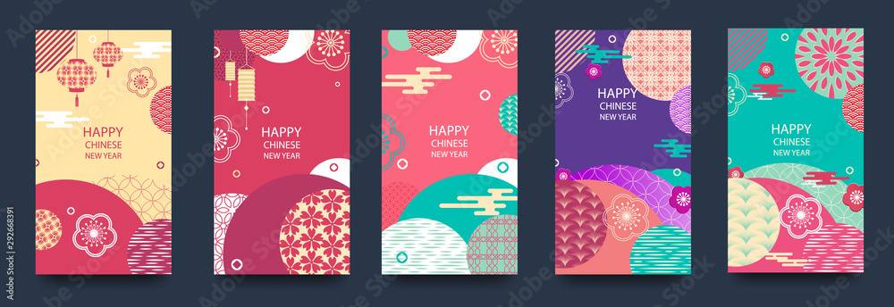 Fototapeta Happy new year.2020 Chinese New Year Greeting Card, poster, flyer or invitation design with Paper cut Sakura Flowers.