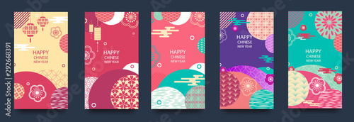 Happy new year.2020 Chinese New Year Greeting Card, poster, flyer or invitation design with Paper cut Sakura Flowers. - 292668391