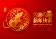 Vector luxury festive greeting card for Chinese New Year 2020 with rat, zodiac symbol of 2020 year, Good fortune and longevity signs. Chinese Translation Happy New Year, on stamps : Good Luck.