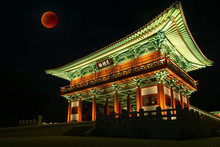 Woljeong Bridge - Traditional Silla Bridge In Gyeongju Korea. Reflection At Night In River Under Full Blood Moon