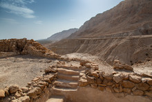 Steps To Sunken Baths, Qumran ...