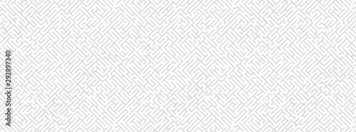Striped geomitrical illustration. Monochrome trellis. Maze. - 292897340