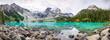 Mountain Panorama with Beautiful Turquoise Lake