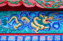 Dragon Colorful Bas-relief In A Taoist Temple In QingChengShan, Sichuan Province, China