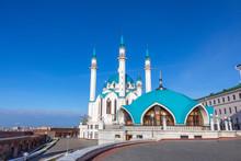 Kul Sharif Mosque On The Territory Of Kazan Kremlin. Kazan City, Tatarstan Republic, Russia
