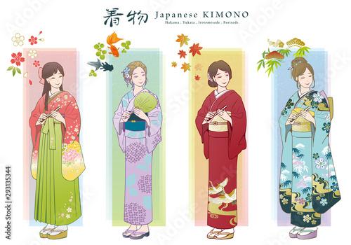 Valokuvatapetti 着物のベクターイラストセット(袴・浴衣・色留袖・振袖)