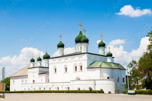 Astrakhan kremlin church Russia Wallpaper Mural