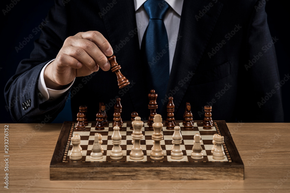 Fototapeta ビジネスマン チェス