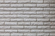 Background Image - Gray Brick Wall