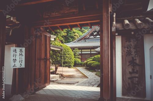 Tuinposter Kyoto Chion-in temple garden, Kyoto, Japan