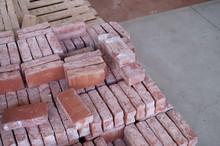 Brick Block Tile Gardening Dep...