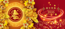 Happy Chinese New Year 2020 Ye...