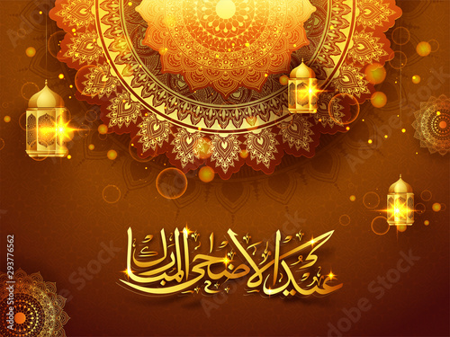 Glossy golden exquisite floral pattern and lanterns with Arabic calligraphic text Eid-Ul-Adha Mubarak Wallpaper Mural