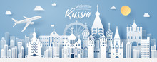Paper Cut Of Russia Landmark, ...