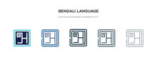 Bengali Language Icon In Different Style Vector Illustration. Two Colored And Black Bengali Language Vector Icons Designed In Filled, Outline, Line And Stroke Style Can Be Used For Web, Mobile, Ui